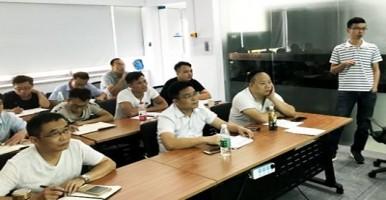 山特产品技术培训中心正式成立